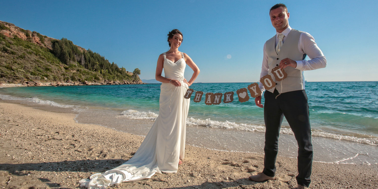 kefalonia_wedding_plannes